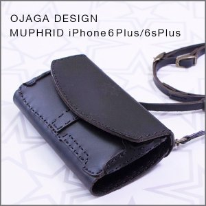 OJAGA DESIGN(オジャガデザイン)MUPHRID iPhone6 Plus/6S Plus(ネイビー)手帳型、ショルダーストラップ付きアイフォンケース|flgds