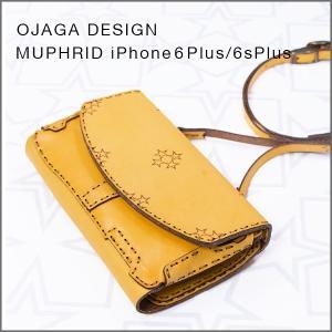 OJAGA DESIGN(オジャガデザイン)MUPHRID iPhone6 Plus/6S Plus(マリーゴールド)手帳型、ショルダーストラップ付きアイフォンケース|flgds