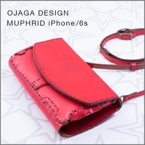 OJAGA DESIGN(オジャガデザイン)MUPHRID iPhone6/6S(レッド)手帳型、ショルダーストラップ付きアイフォンケース|flgds