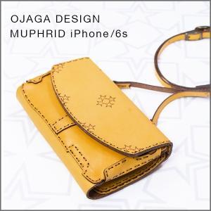 OJAGA DESIGN(オジャガデザイン)MUPHRID iPhone6/6S(マリーゴールド)手帳型、ショルダーストラップ付きアイフォンケース|flgds