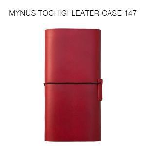 MYNUS TOCHIGI LEATHER CASE 147(ワインレッド)栃木レザーアイフォンケース(iPhone X/8/7/6s/6対応)|flgds
