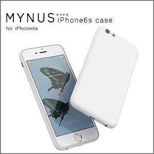 【送料無料(クリックポスト)】MYNUS iPhone 6s case ホワイト(iPhone6/6s対応)ミニマルアイフォンケース|flgds
