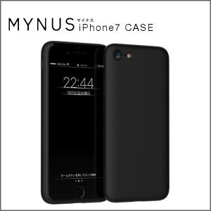 MYNUS iPhone 7 CASE(マットブラック)アイフォンケース|flgds