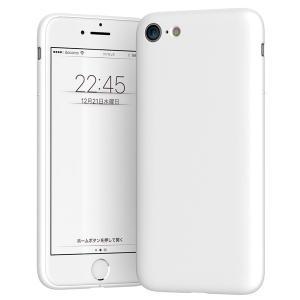 MYNUS iPhone 8 CASE(マットホワイト)アイフォンケース(iPhone7/8両対応)|flgds