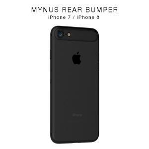 MYNUS REAR BUMPER (ブラック)iPhone 7/8対応リアバンパー|flgds