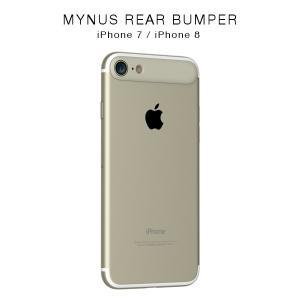 MYNUS REAR BUMPER (ゴールド)iPhone 7/8対応リアバンパー|flgds