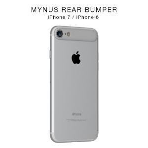 MYNUS REAR BUMPER (グレー)iPhone 7/8対応リアバンパー|flgds