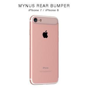 MYNUS REAR BUMPER (ローズ)iPhone 7/8対応リアバンパー|flgds