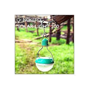 Nokero(ノケロ)ソーラーライト 200|flgds