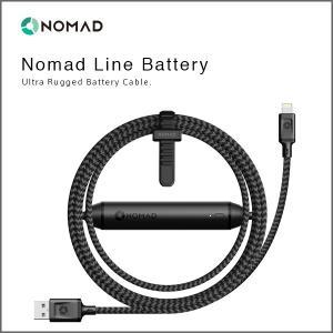 Nomad Line Battery(ノマドラインバッテリー...