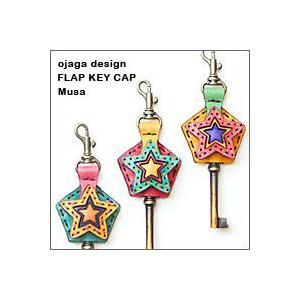 ojaga design(オジャガデザイン)MUSA FLAP KEY CAP(フラップキーキャップ・鍵カバー)|flgds