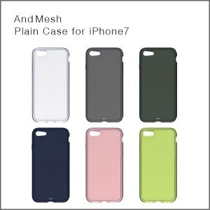 AndMesh Plain Case for iPhone8 / iPhone7(アンドメッシュ プレーンケース)クリアケース(旧名KINTA)|flgds
