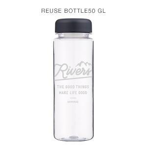 RIVERS(リバーズ)リユースボトル500ml GOOD LIFE(クリア/ホワイト)ウォーターボトル、クリアボトル|flgds