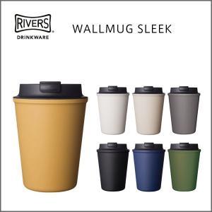 RIVERS(リバーズ)WALLMUG SLEEK(ウォールマグ スリーク)タンブラー|flgds