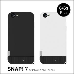 SNAP! 7 物理シャッターボタン搭載iPhone 6s Plus/6Plus用ケース(レンズ無し)【bitplay】|flgds