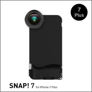 SNAP! 7 ブラック Photographerセット for iPhone 8 Plus/iPhone 7 Plus(HDワイドレンズ、シャッターボタン、グリップ付きケース)【bitplay】|flgds