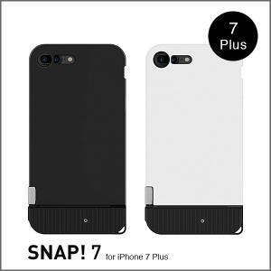 SNAP! 7 物理シャッターボタン搭載iPhone 8 Plus/iPhone 7 Plus用ケース(レンズ無し)【bitplay】|flgds