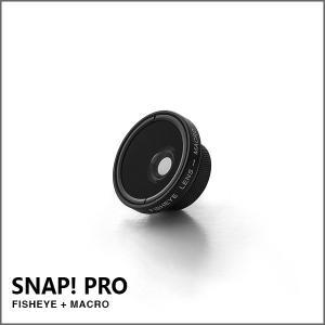 SNAP! 7/ SNAP! PRO 専用レンズ フィッシュアイ + マクロレンズ【bitplay】|flgds