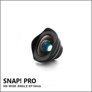 SNAP! 7/ SNAP! PRO 専用レンズ HDワイドアングルレンズ EF 18mm【bitplay】|flgds