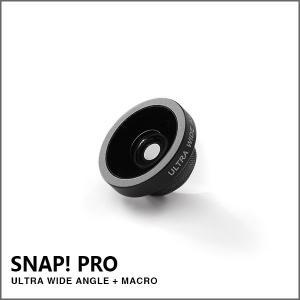 SNAP! 7/ SNAP! PRO 専用レンズ ウルトラワイドアングル + マクロレンズ【bitplay】|flgds