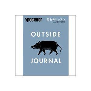 SPECTATOR(スペクテイター)28号 特集「野生のレッスン」(本・書籍)|flgds