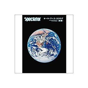SPECTATOR(スペクテイター)29号 特集「ホール・アース・カタログ〈前編〉」(本・書籍)|flgds