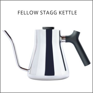 FELLOW STAGG POUR OVER KETTLE(スタッグポアオーバーケトル)POLISHED STEEL(ポリッシュトスチール)ドリップポット、コーヒーポット|flgds