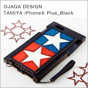 【ポイント10倍】【送料無料】TAMIYA(タミヤ)iPhone6 Plusケース(ブラック)OJAGA DESIGN(オジャガデザイン アイフォンケース)|flgds