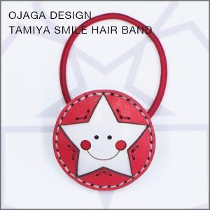 OJAGA DESIGN(オジャガデザイン)TAMIYAスマイルヘアバンド(レッド)|flgds