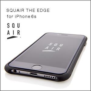 【送料無料】SQUAIR The Edge(ジ・エッジ) for iPhone6s(ブラック)ジュラルミンバンパー・アイフォンケース|flgds