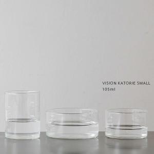 BOROSIL VISION GLASS KATORIE SMALL 105ml ボロシル ヴィジョングラス カトーリ 耐熱皿|flgds