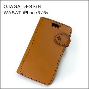 【送料無料】OJAGA DESIGN(オジャガデザイン)WASAT iPhone6/6s(ミックス)手帳型アイフォンケース|flgds