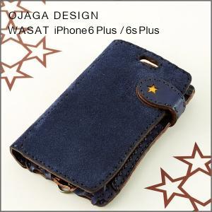 OJAGA DESIGN(オジャガデザイン)WASAT(iPhone6 Plus) NIGHT SKY iPhone6 Plus対応アイフォンケース|flgds