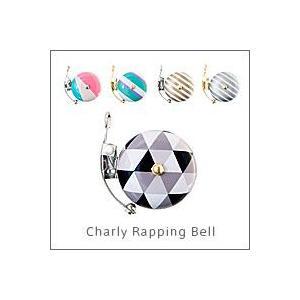 Wrapping Bell -ラッピングベル-( 自転車用ベル) 【Charly】 flgds