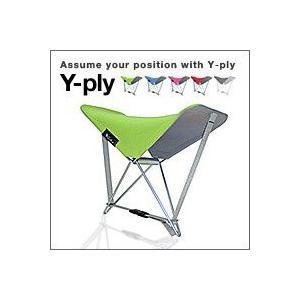 Y-ply(イプリ) 簡易型アウトドアチェアー|flgds