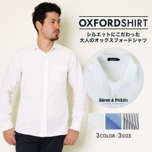 シャツ メンズ カジュアルシャツ オックスフォード ホワイト 白 青 長袖 ビジカジ ビジネス カジュアル ワイシャツ メール便送料無料|flic
