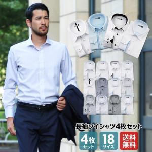 ワイシャツ メンズ 長袖 4枚セット Yシャツ 形態安定 おしゃれ ビジネス カッターシャツ スリム|flic