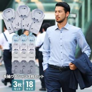 ワイシャツ メンズ 選べるワイシャツ スリム 長袖 形態安定 Yシャツ|flic