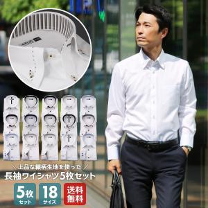 ワイシャツ メンズ 5枚セット 長袖 形態安定 スリム ビジネス おしゃれ 大きいサイズ 白 ボタンダウン flm-l09-set|flic