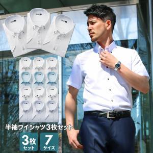 ワイシャツ メンズ 半袖 3枚セット 形態安定 おしゃれ クールビズ Yシャツ|flic