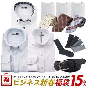 ワイシャツ メンズ 半袖 福袋 3枚セット 形態安定 おしゃれ クールビズ Yシャツ|flic