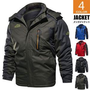バイクウェア ライダースジャケット メンズウェア アウター 暖かい スリム 大きいサイズ 裏起毛 無...