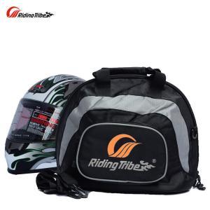 バイク用 シートバッグ 多機能バッグ ヘルメットバッグ ショルダーバッグ 手提げ 2WAY 大容量 ...