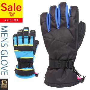 グローブ 手袋 スノーボード  ユニセックス(同割併用可)
