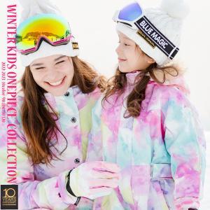 19-20新作入荷 スキーウエア キッズ ワンピース  雪遊び スノーウェア ジャンプスーツ つなぎ スノーボードウェア (袖、股下の長さ調整できます)