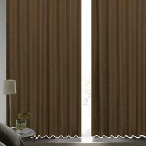 カーテンくれない 断熱・遮熱カーテン静 Shizuka完全遮光生地使用形状記憶加工遮音 防音効果で生...