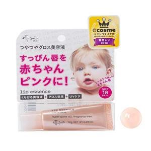 エテュセ リップエッセンスa 唇用美容液 SPF18・PA++ 10g