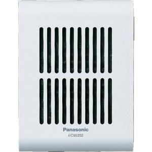 パナソニック(Panasonic) メロディサイン子器 増設スピーカー ホワイト EC95352