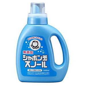 シャボン玉 衣料用液体洗剤 スノール 本体 1000mlの商品画像|ナビ