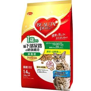 ビューティープロ ビューティープロ キャット 猫下部尿路の健康維持 低脂肪 1歳から フィッシュ味 ...